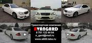 Аренда Mercedes-Benz W220 белого