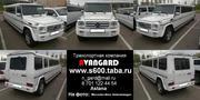 Аренда лимузина Mercedes-Benz Gelandewagen белого цвета для свадьбы