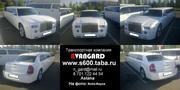 Аренда лимузина Chrysler 300C (Rolls-Royce) белого цвета