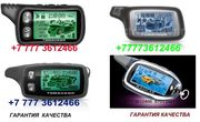 Брелок для автосигнализации tomagawk tw-9010, 9000, 9020, 9030, 7000, 7010  т.87773612466