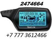 Установить автосигнализацию, ремонт сигнализаций и пультов к ним в Алматы, Tomahawk,  STARLINE идр. т.87773612466