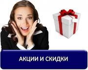 Автошкола категории в подарок