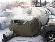 Отогрев авто в любую погоду,  спецоборудование. Астана.