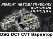 Ремонт АКПП, реставрация гидромуфт